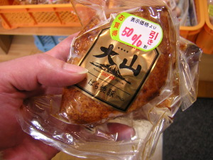 大山ハムのばら焼豚