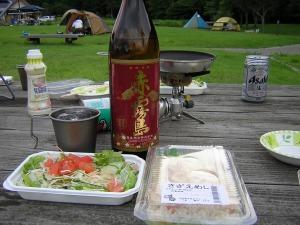 田万川キャンプ場で夕食