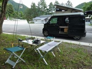 プチキャンプ道具とKONG