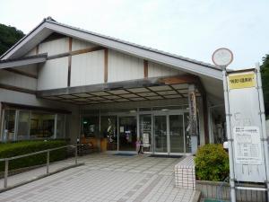 阿武川温泉 ふれあい会館