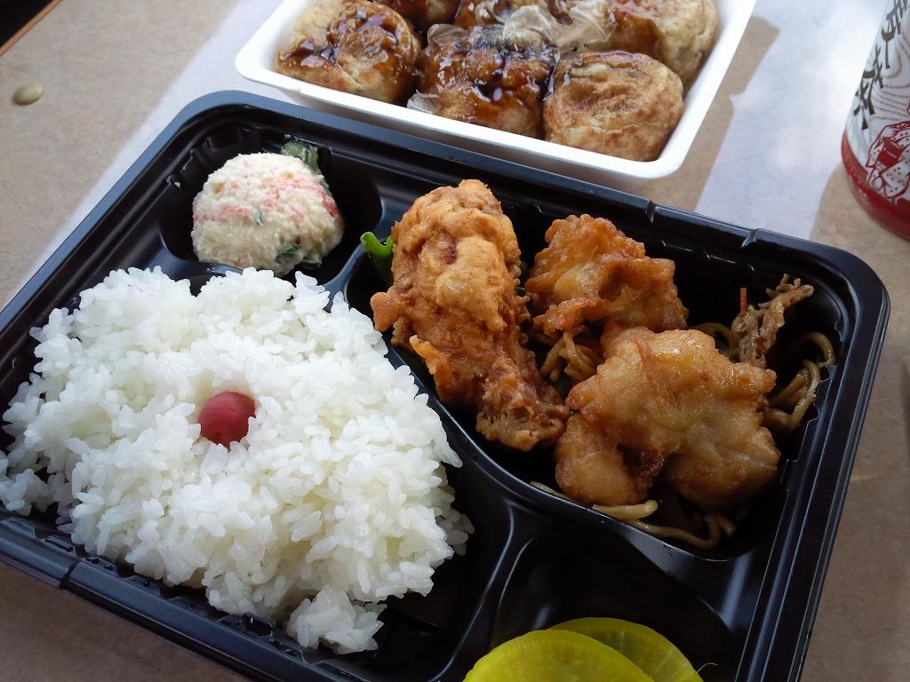 から揚げ弁当198円