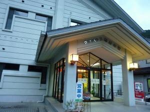 クアハウス熊野本宮