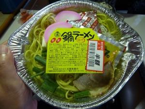 加藤製麺所の鍋ラーメン_1