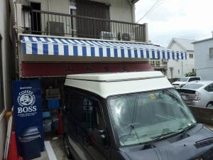 山為食堂の駐車場に停めたKONG