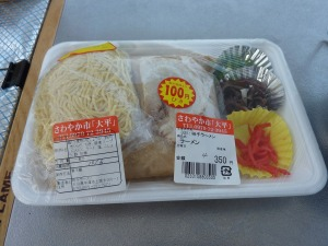 100円引きの味千ラーメン