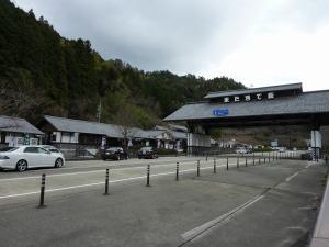 道の駅萩往還_20130103