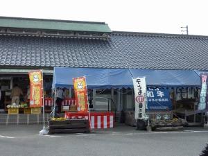 道の駅阿武町_20130103