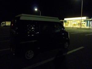 来島海峡サービスエリアに到着_20130111