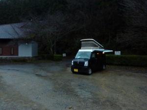 新居浜市民の森キャンプ場のKONG20130113