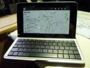 Nexus7でルート検索_20130302