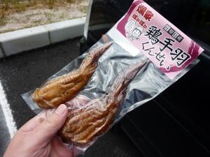 燻家ぽかぽか鶏手羽くんせい300円_20130427
