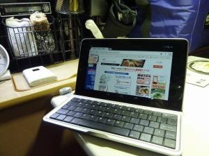 Nexus7で讃岐うどん検索_20130503