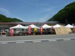 奥出雲舞茸の直売所_20130525