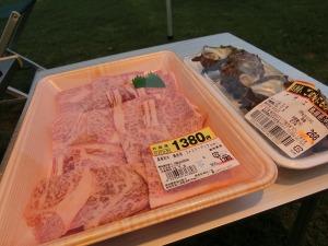 島根和牛とサザエ_20130706