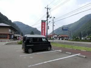 道の駅匹見峡とKONG_20130727