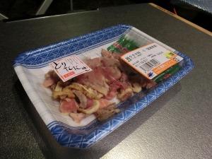 鶏タタキ_20131014
