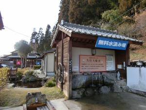 あすかの湯の無料水汲み場_20131222