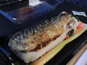 水辺プラザかもとで購入していた焼き鯖寿司_20140426