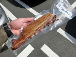 道の駅たかので豚バラ肉の燻製を購入_20140517