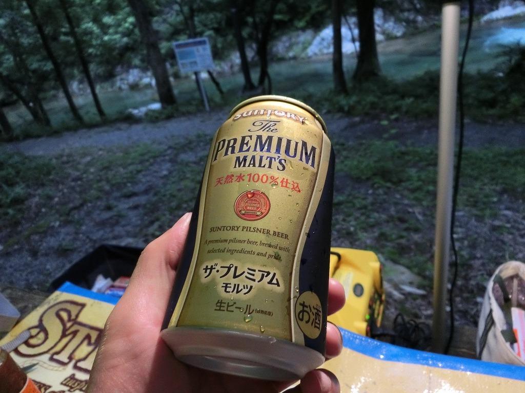とりあえずビールを_20140712
