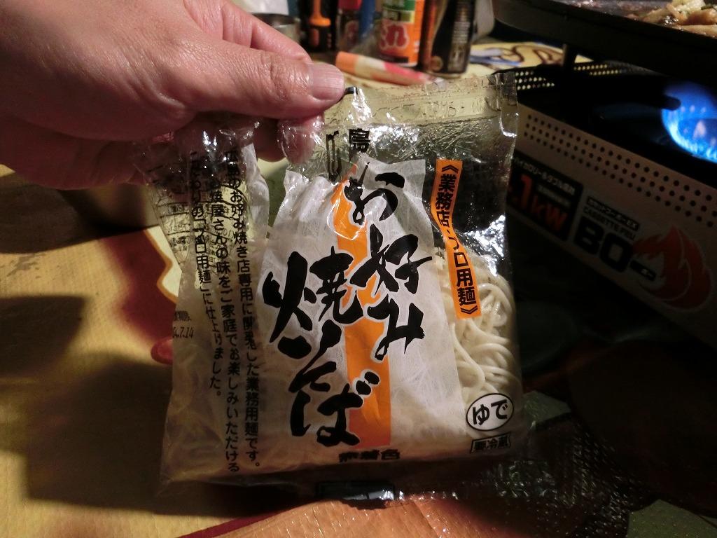広島お好み焼き用のそば_20140712