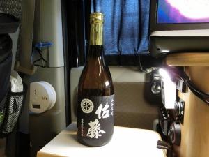佐藤の黒でロックタイム_20140816