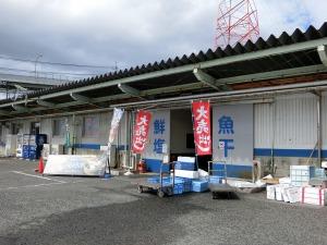 境港水産物直売センター_20141004