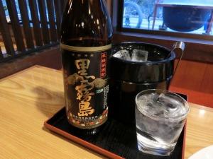 焼酎ボトルをキープ_20150404