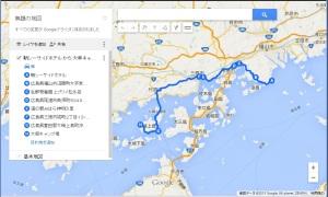 Googleマップ_1_20150613