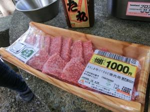 ひろしま牛バラカルビ_20150822