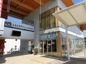 JR三次駅のおみやげ屋_20160504