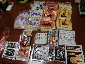 武居製麺で購入した麺とスープ_20160814
