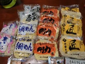 武居製麺で購入した麺_20160814