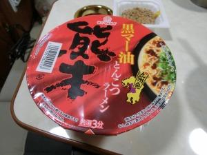 熊本黒マー油とんこつラーメン_20160904