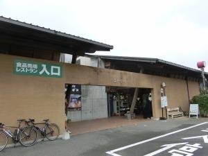 道の駅萩しーまーと_20160920