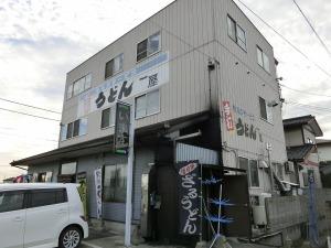 手打ちうどん一屋_20161008