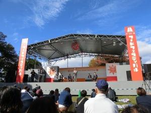 ひろしまフードフェスティバル開会式_20161029
