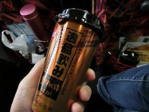 バス呑み_20161122