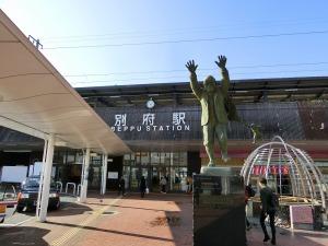 別府駅_20161122