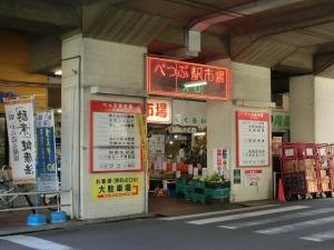 べっぷ駅市場_20161122