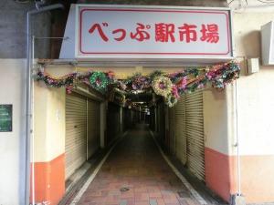 朝のべっぷ駅市場_20161123