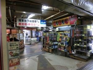 浅草地下商店街_4_20161209