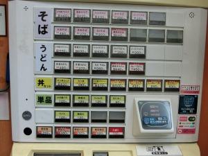 蕎麦屋みはちの食券販売機_20161209