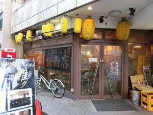 立ち呑み居酒屋桜商店603_20161210