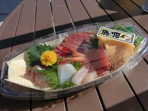 イナダ天然500円_20161210