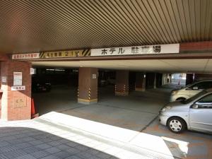 高さ制限のあるホテル駐車場_20161225