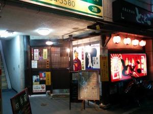 広島大衆酒場とことこ_20161229
