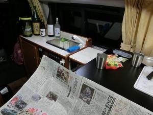 新聞を読んで寛ぐ_20170108
