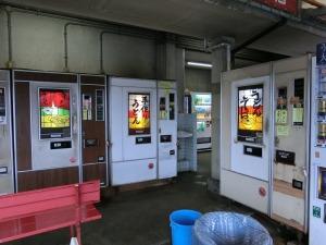 後藤商店の懐かしの自販機コーナー_1_20170109