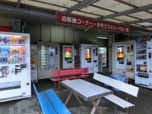 後藤商店の懐かしの自販機コーナー_2_20170109